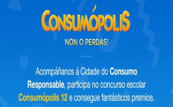 consumopolis 12